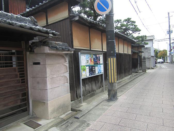 姫路環境フェスティバル2