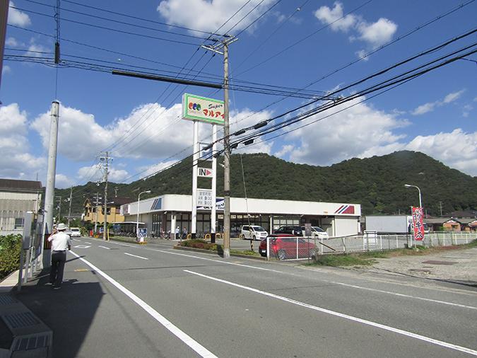 西鎌田のまるあい閉店17