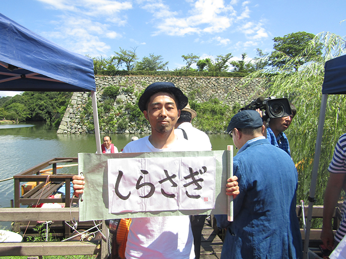 姫路城2隻目和船10