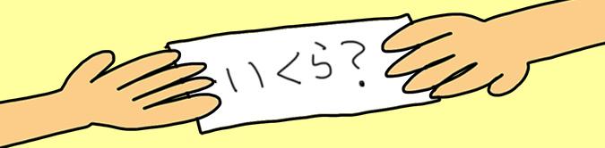 書写山にじのわまつり3_3