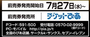 ウエスタンリーグ姫路30
