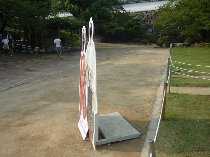 姫路城パネル1