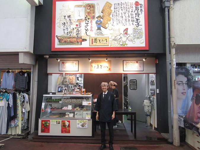 姫路・矢野兵藤13