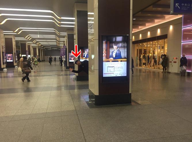 姫路駅前コインロッカーまとめ2