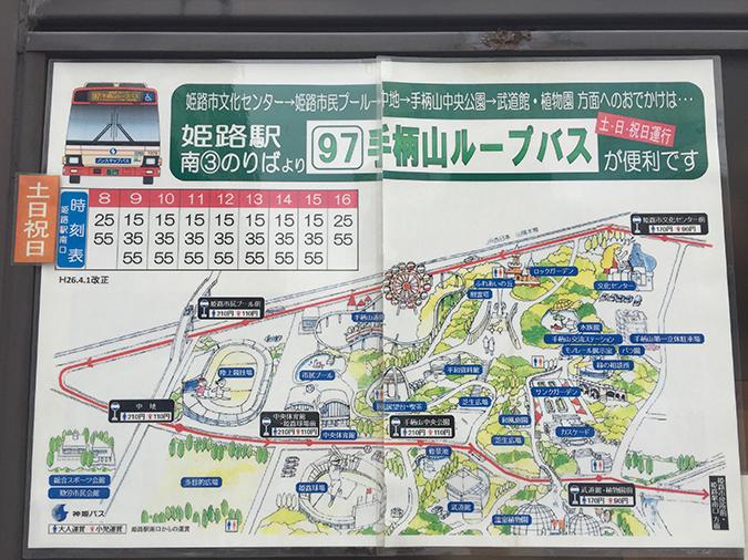 ウエスタンリーグ姫路.21
