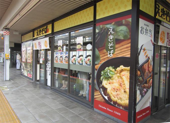 姫路駅前モーニング4