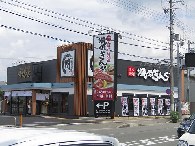 焼肉キング5