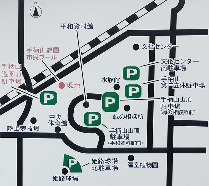 ウエスタンリーグ姫路.駐車場