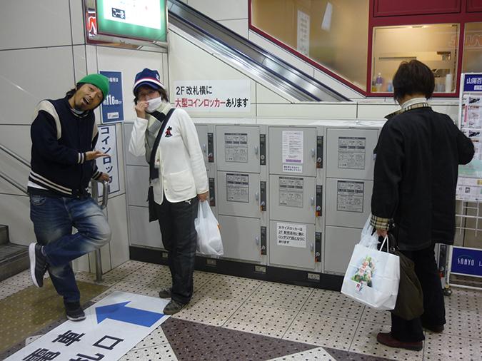 姫路コインロッカー14