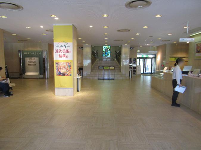 姫路美術館6