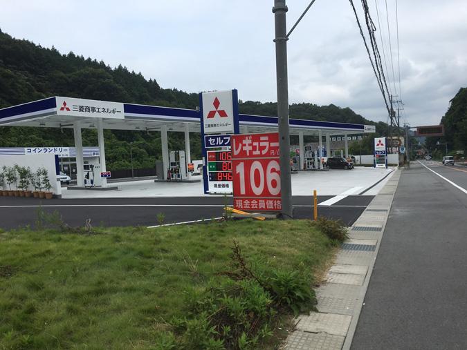 三菱商事エネルギー_9424