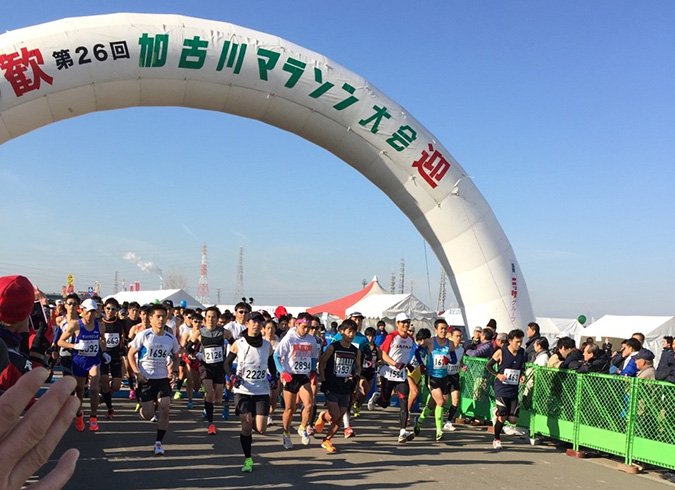 20141223_加古川マラソン_6818
