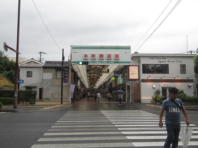 姫路・矢野兵藤