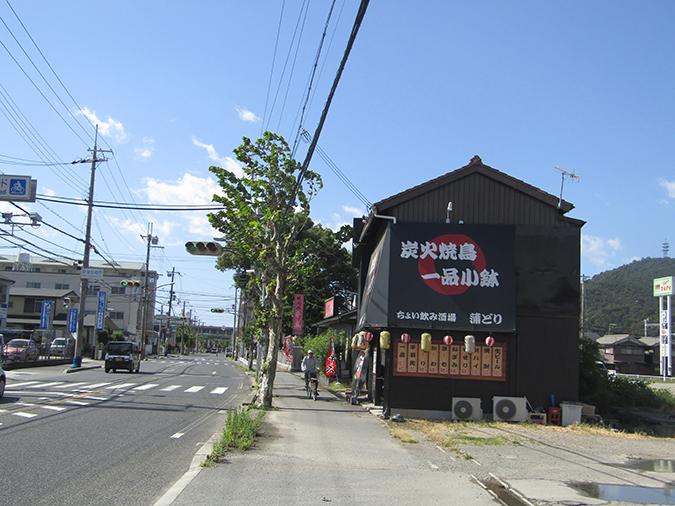 西鎌田のまるあい閉店5