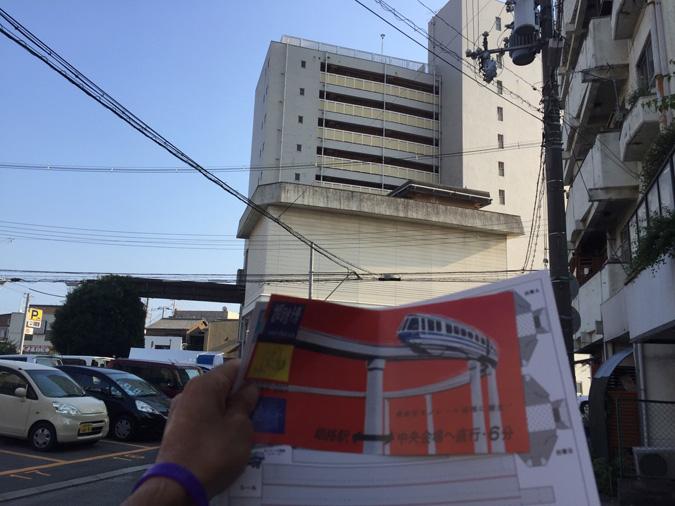 姫路モノレール大見学会3