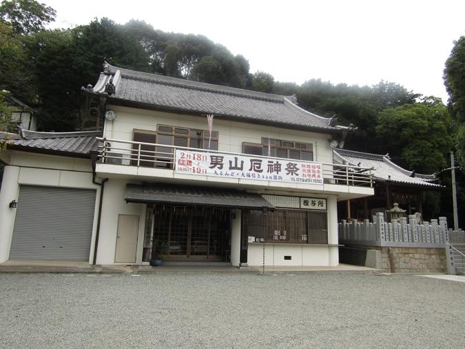 姫路城男山紅葉1