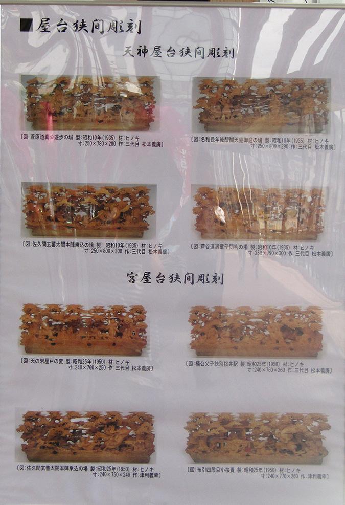 姫路城キャッスルビュー紙手18
