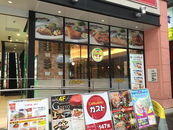 カツ丼トンテキ豚屋とん一7