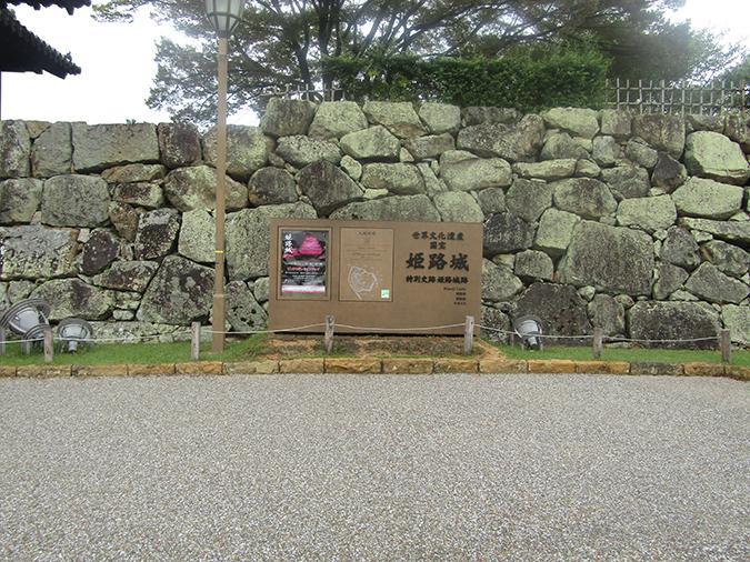姫路城ピンク2