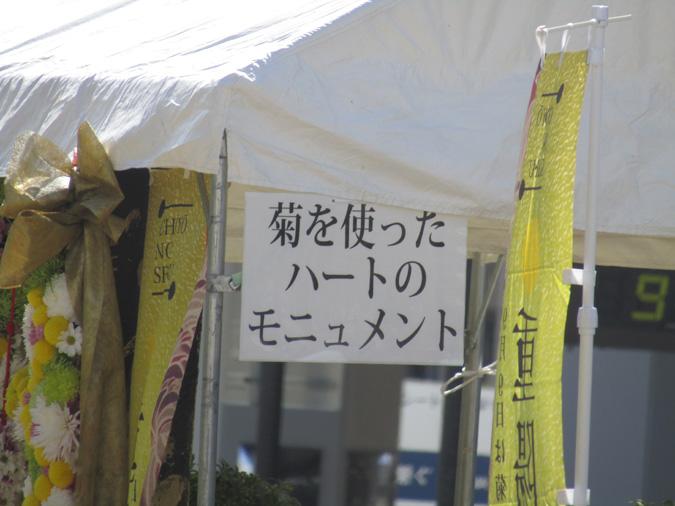 姫路ドリームフェスタ2016_2_2