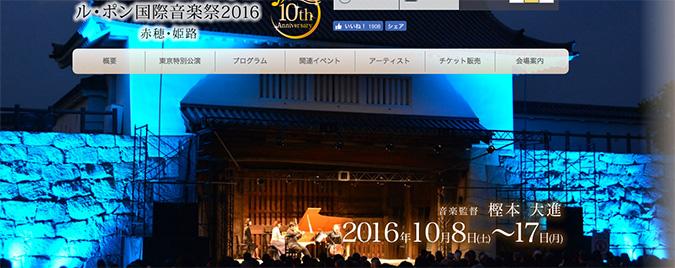 スクリーンショット-2016-09-23-20.52.35