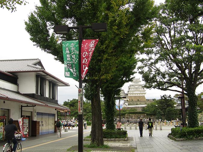 今日の姫路城ルポン音楽祭2