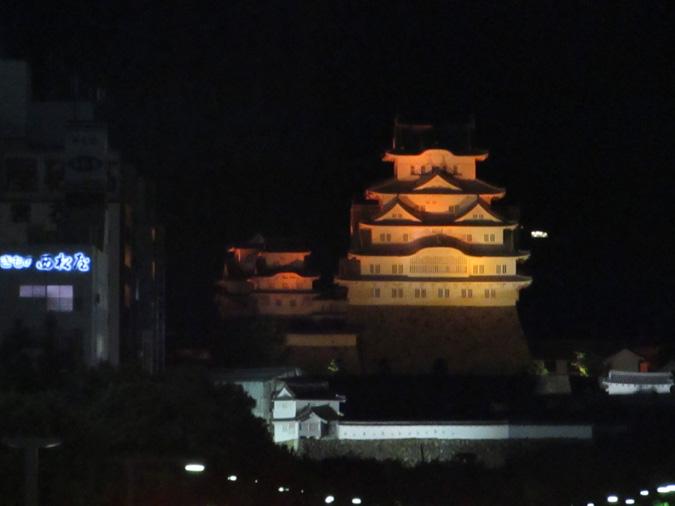 姫路城おれんじ22