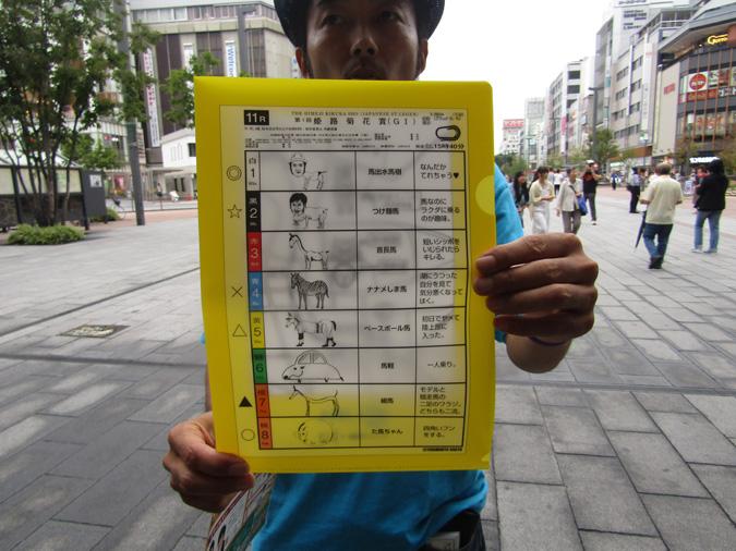 姫路競馬場15
