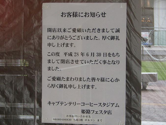 カツ丼トンテキ豚屋とん一4