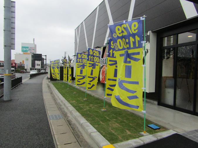 ステーキ宮-野里店オープン14