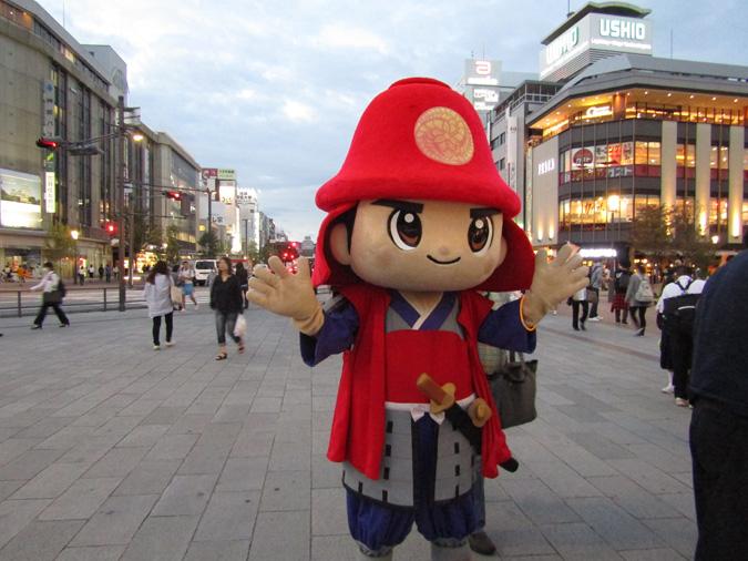 姫路城おれんじ3