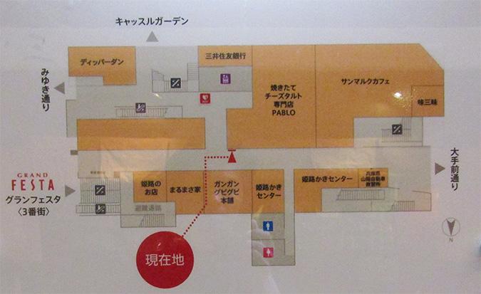 カツ丼トンテキ豚屋とん一3