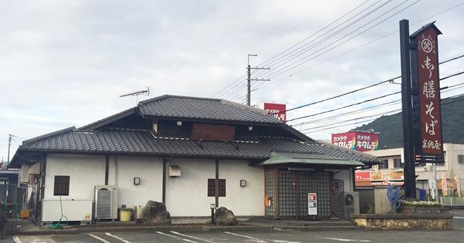 ラーメン丸十_10