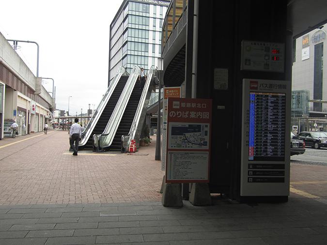 神姫バスセントラルパーク9