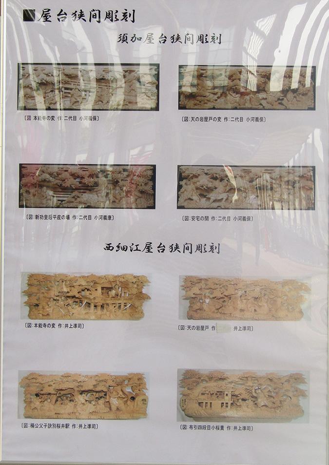 姫路城キャッスルビュー紙手20