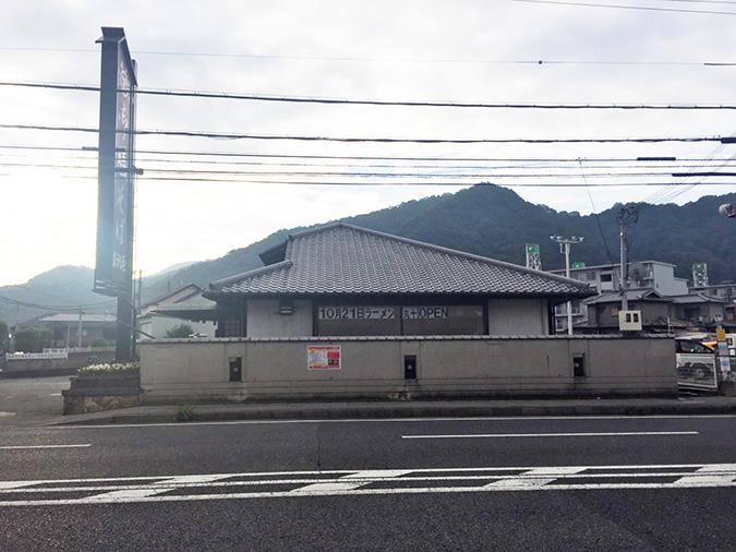 ラーメン丸十_2