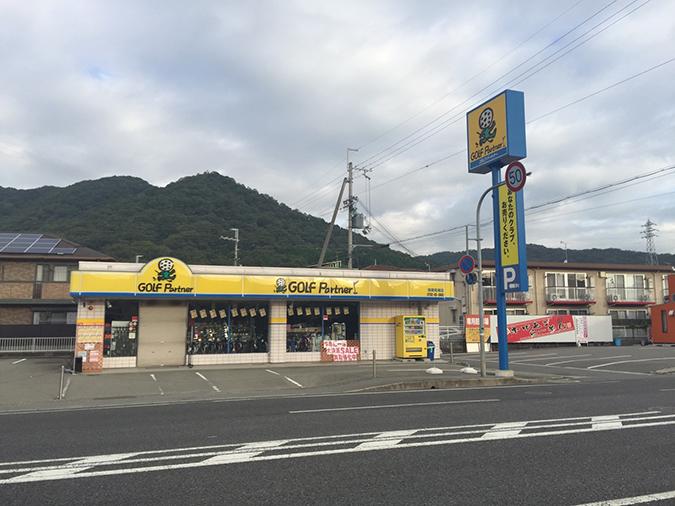 ラーメン丸十_4150