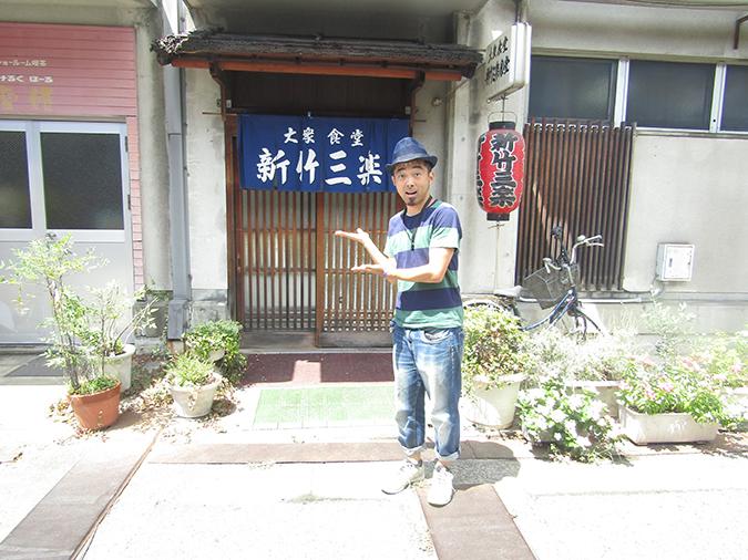 新竹三楽のマグロ丼14