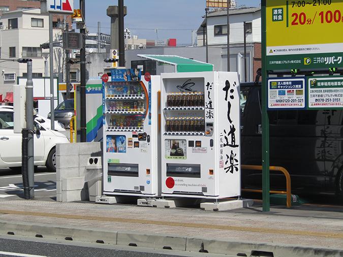 セブンイレブンピオレ姫路店11