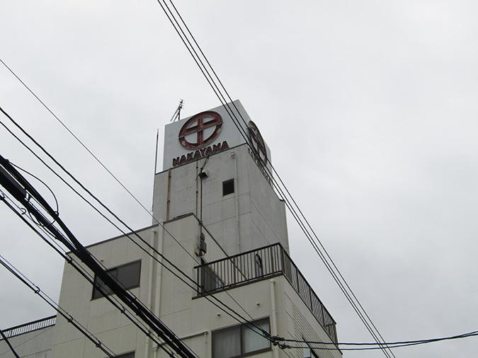 クラブR6