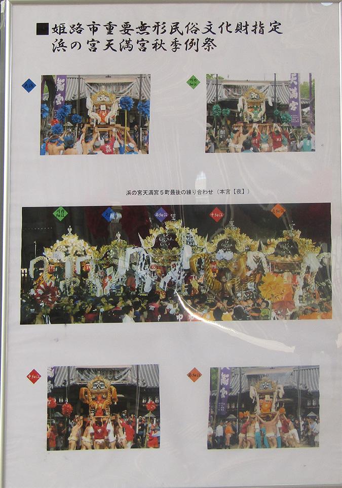 姫路城キャッスルビュー紙手8