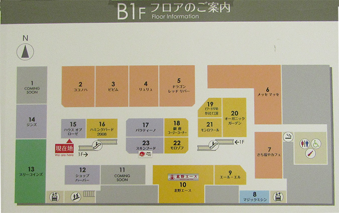 1fb地図