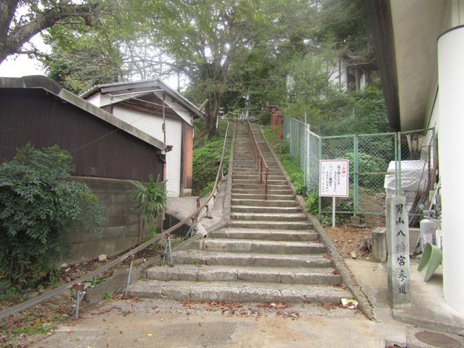 姫路城男山紅葉2