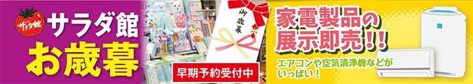 神姫商工大感謝祭6