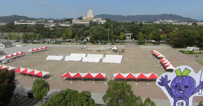 今日の姫路城イタフェス4