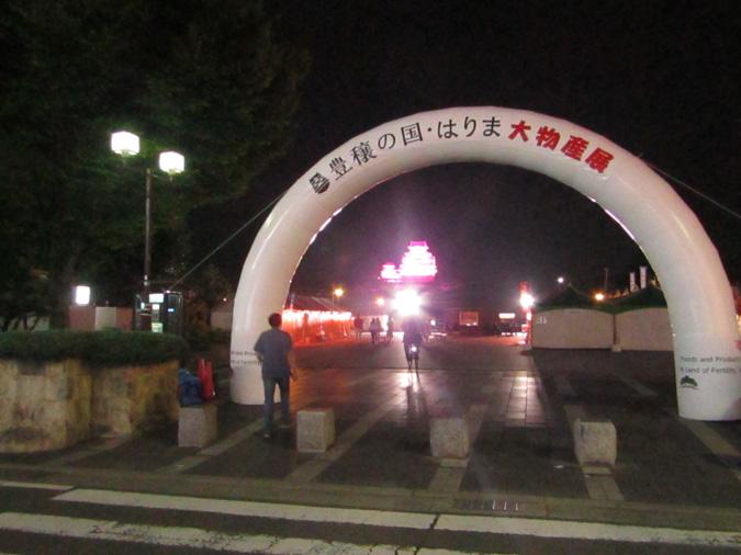 姫路城ピンク城12