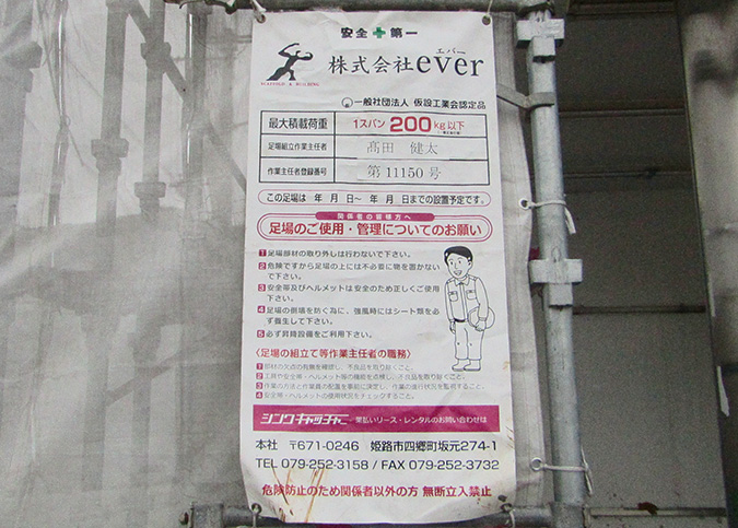 カメラのキタムラ 砥堀店22