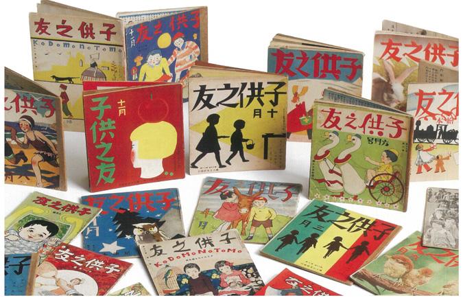 姫路城博物館大正モダンキッズ12