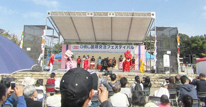 21回国際交流フェスティバル