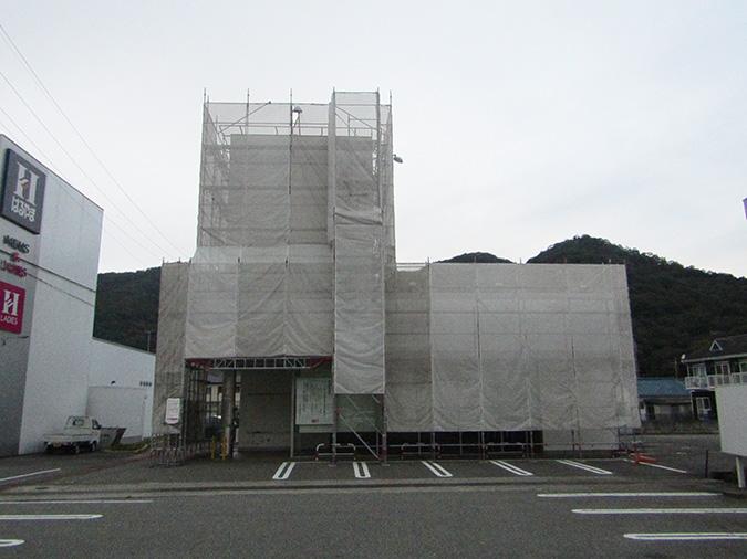 カメラのキタムラ 砥堀店20